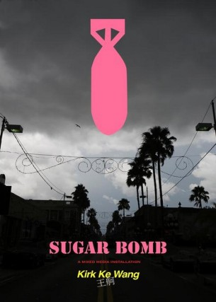 Kirk Ke Wang Sugar Bomb5